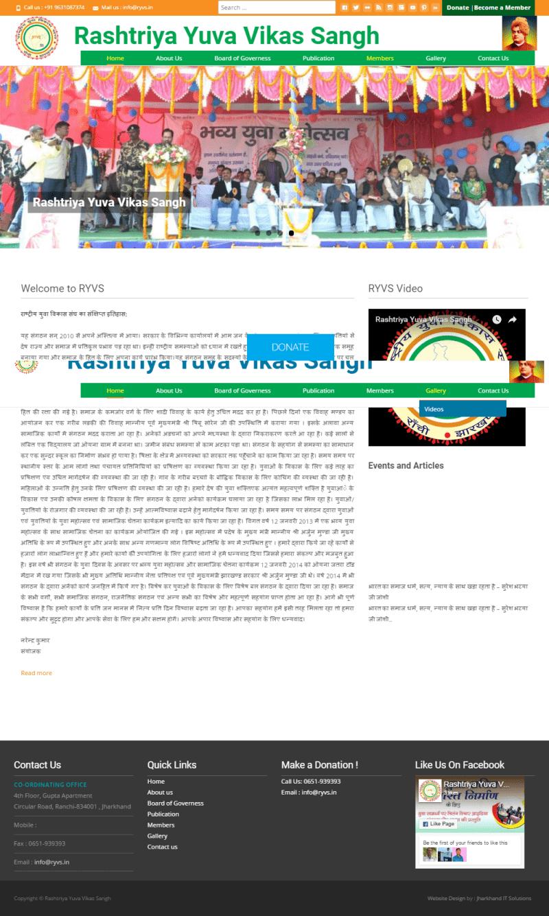 Rashtriya Yuva Vikas Sangh Ranchi Jharkhand India-min (1)